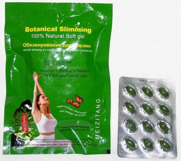 Капсулы Орлистат для похудения свойства состав отзывы